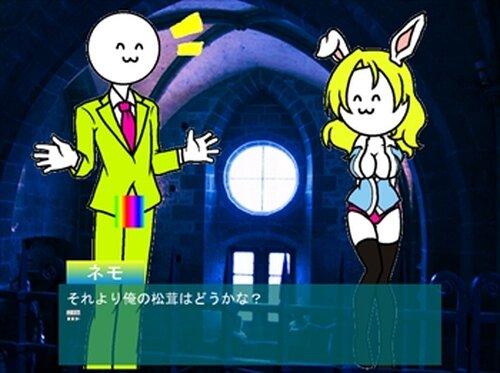 添加物横道外伝 Game Screen Shot2
