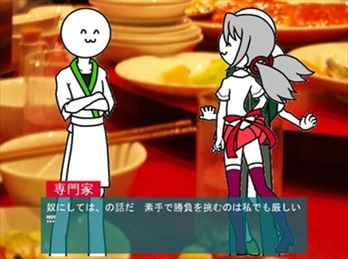 添加物横道外伝 Game Screen Shot5