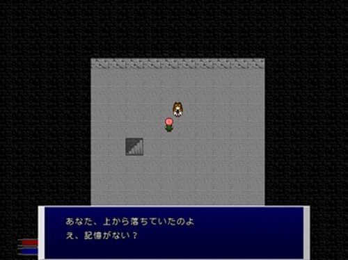 OneDays Game Screen Shot3