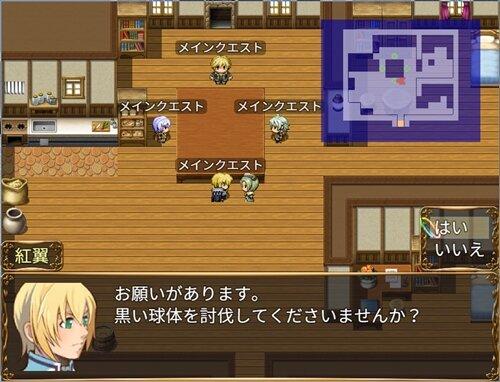 クエストゲーム Game Screen Shot1