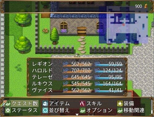 クエストゲーム Game Screen Shot3