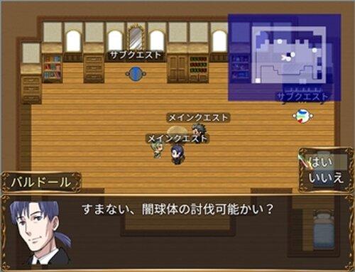 クエストゲーム Game Screen Shot4