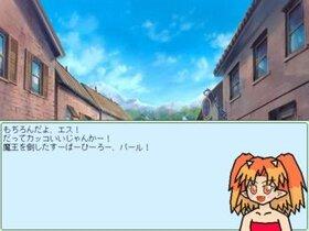 エステル奮闘記(仮) Game Screen Shot2