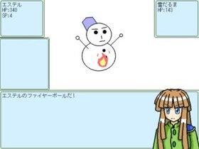 エステル奮闘記(仮) Game Screen Shot3