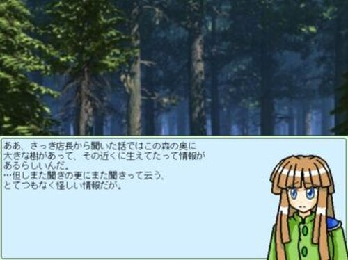 エステル奮闘記(仮) Game Screen Shot5
