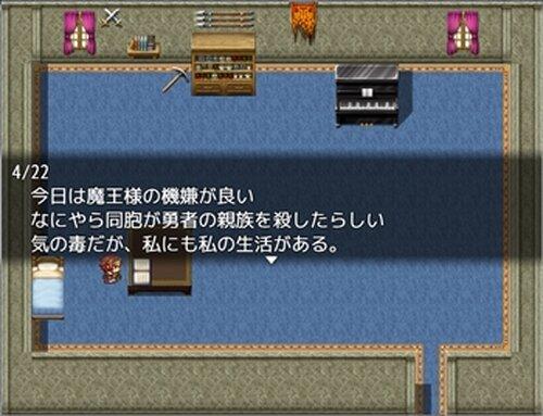 魔王城からの10分脱出劇 Game Screen Shot5