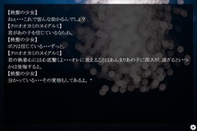 Elect Death【PC用完全版】 Game Screen Shot3