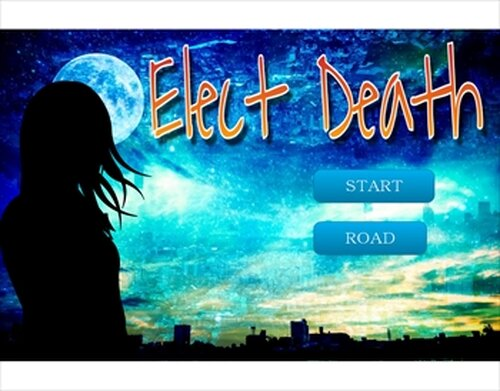 Elect Death【PC用完全版】 Game Screen Shots
