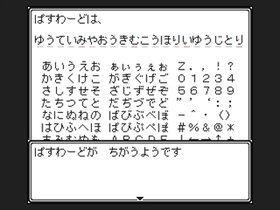 ふぁみことれいる ~ミコのクリスマスけいかく4~ Game Screen Shot3
