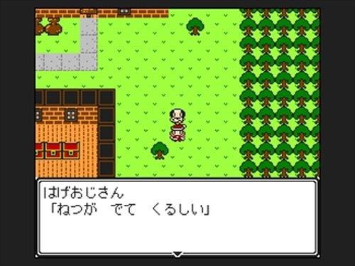 ふぁみことれいる ~ミコのクリスマスけいかく4~ Game Screen Shot5