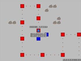 わたつよ! Game Screen Shot3