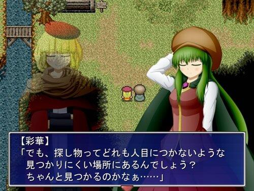 転ばぬ先の植物学 Game Screen Shot