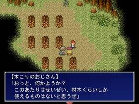 転ばぬ先の植物学 Game Screen Shot3
