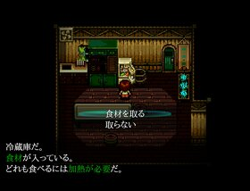 Myosotis -ミオソティス-  【MV版】 Game Screen Shot2