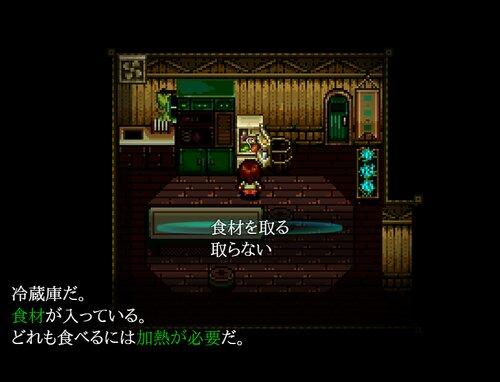 Myosotis ミオソティス Game Screen Shot2