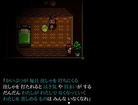 【スマホ対応】Myosotis -ミオソティス-【脱出/人間ドラマ】(MV版 ver.1.09) Game Screen Shot4