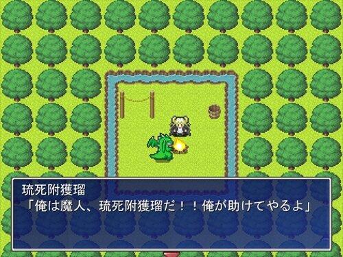 アンジェリーヌの憂鬱 Game Screen Shot