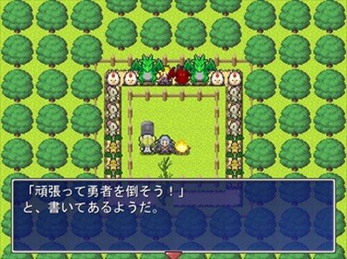 アンジェリーヌの憂鬱 Game Screen Shot2