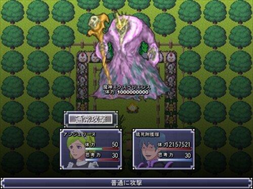 アンジェリーヌの憂鬱 Game Screen Shot3