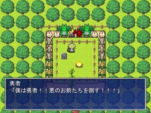 アンジェリーヌの憂鬱 Game Screen Shot4