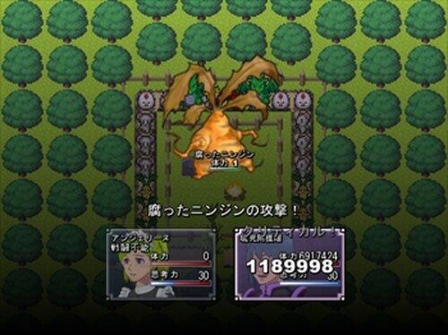 アンジェリーヌの憂鬱 Game Screen Shots