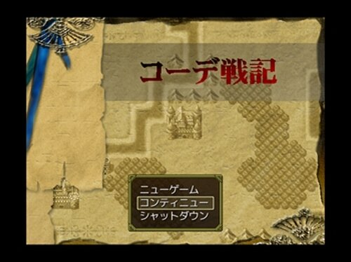 コーデ戦記 Game Screen Shot2