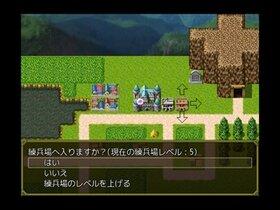 コーデ戦記 Game Screen Shot3
