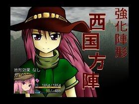 コーデ戦記 Game Screen Shot5