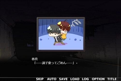 ちー兄はちっさい!!!! Game Screen Shot2