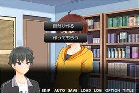 ちー兄はちっさい!!!! Game Screen Shot5