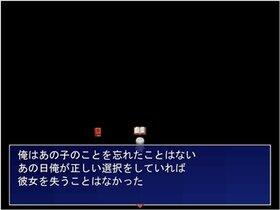 やにわにタイムトラベル Game Screen Shot2
