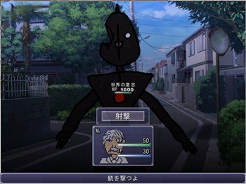 やにわにタイムトラベル Game Screen Shot4