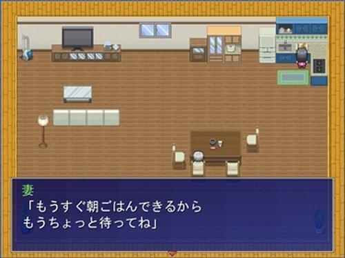 やにわにタイムトラベル Game Screen Shot5
