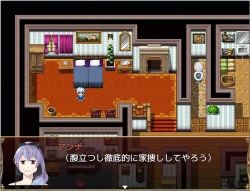 主人に軟禁されたから家捜しすることにした Game Screen Shot