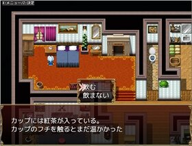 主人に軟禁されたから家捜しすることにした Game Screen Shot3