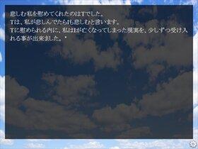 怪談小噺・蒐 Game Screen Shot4