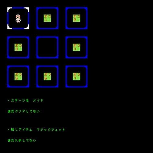 魔法少女は6度目の旅に出る(64bit版) Game Screen Shot2