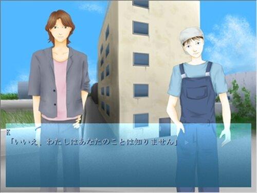 廃工場と死とラセツ Game Screen Shot3