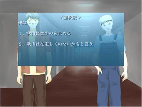廃工場と死とラセツ Game Screen Shot4