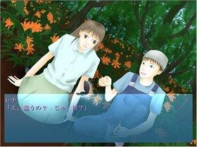 廃工場と死とラセツ Game Screen Shot5
