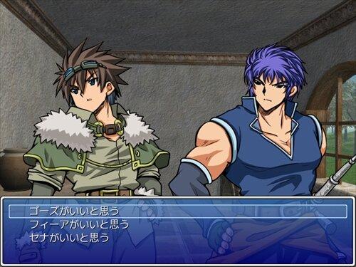 魔法使いの夢現-SB Game Screen Shot1