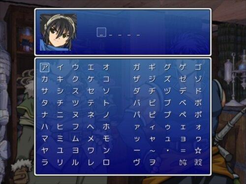 魔法使いの夢現-SB Game Screen Shot3