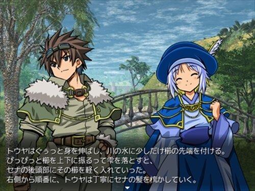 魔法使いの夢現-SB Game Screen Shot5