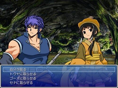 魔法使いの夢現-SB Game Screen Shots