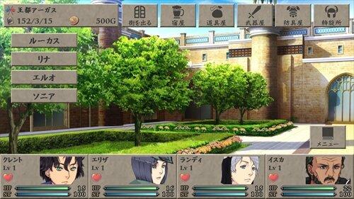 クレアンクロス・レプリカント Game Screen Shot1