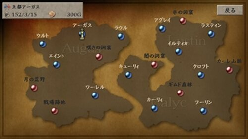 クレアンクロス・レプリカント Game Screen Shot2