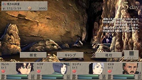 クレアンクロス・レプリカント Game Screen Shot3