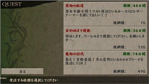 クレアンクロス・レプリカント Game Screen Shot4