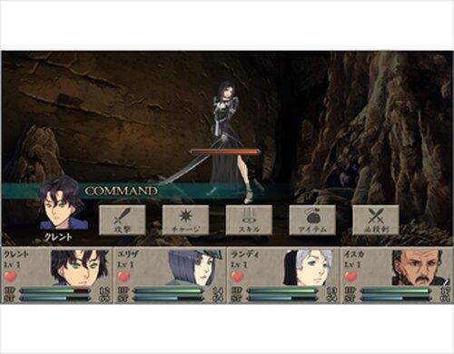 クレアンクロス・レプリカント Game Screen Shots