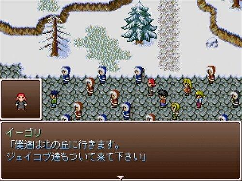 解放への灯 Game Screen Shot1